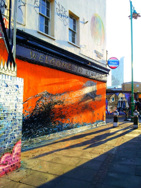 This spot on Pedley Street is a popular one and painted by many artists.  This work is by DALeast