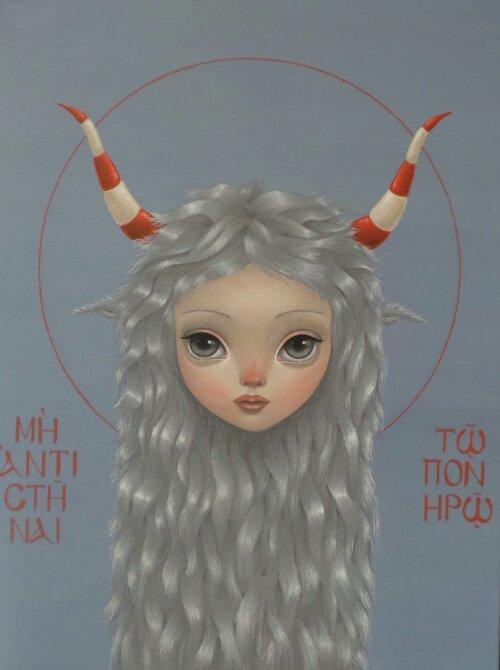 You Shall Be As Gods - Simoni Fontana and Ser