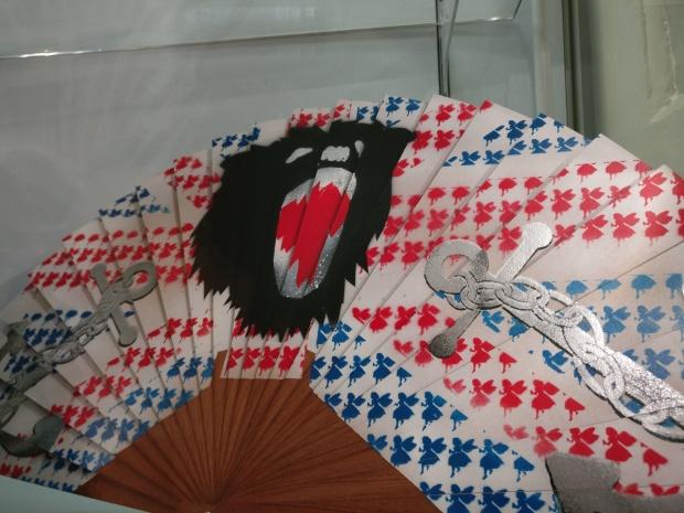 Ben Oakley fan museum