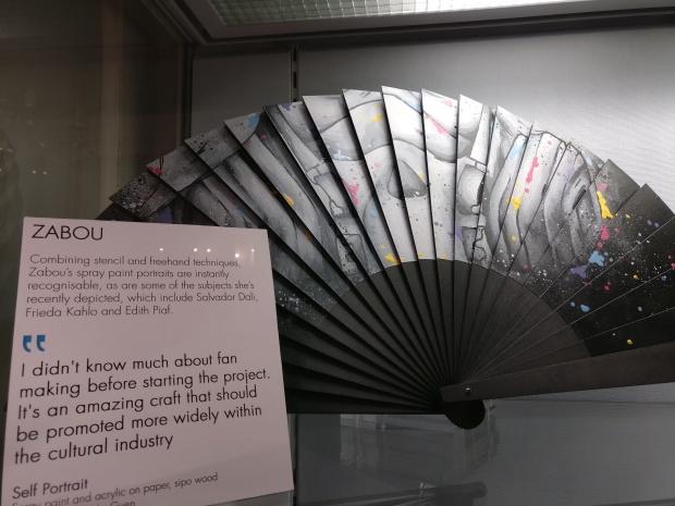 Zabou Fan museum